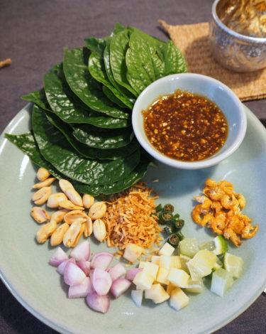 タイ料理らしい味、「ミャンカム」レッスン。