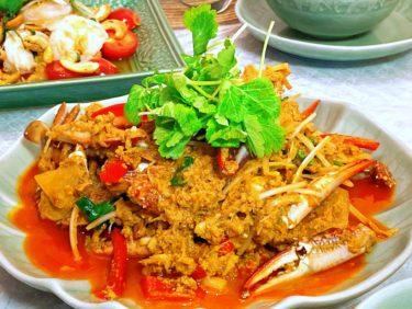 「プーパッポンカリー」タイの母の味を習う。