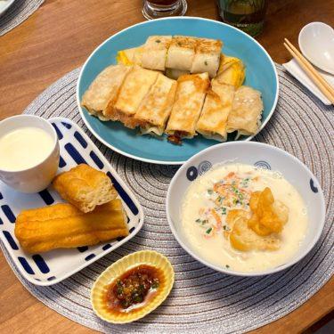 これが台湾、豆乳屋さんの定番朝ごはんです!