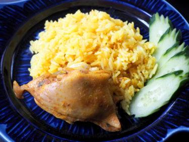 カオモックガイ(ข้าวหมกไก่)