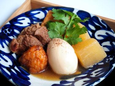 今日はベトナムにトリップ!豚肉と卵の煮ものでおうちごはん。
