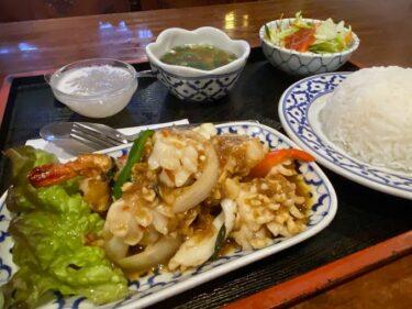 期待を裏切らないタイ料理が食べたければ「バンタイ」に行くべし!【新宿】